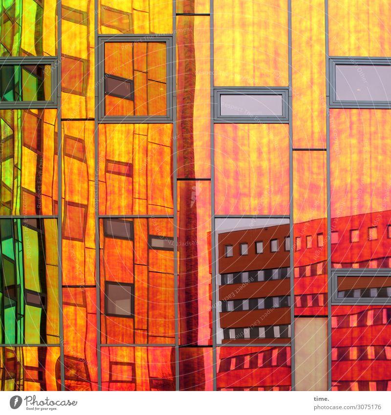 ArtHaus (V) Kunst Kunstwerk Bauwerk Gebäude Architektur Fassade Glas Metall Linie Streifen ästhetisch außergewöhnlich schön mehrfarbig Begeisterung Leidenschaft