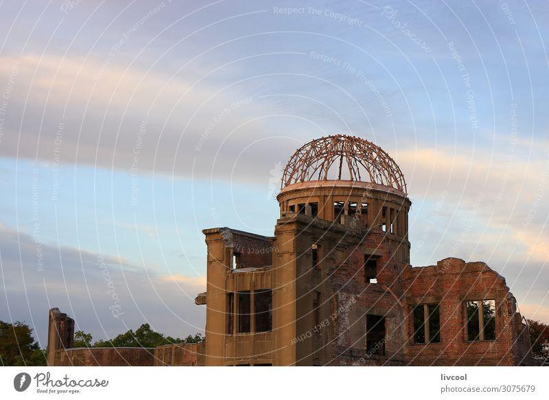 Friedensdenkmal von Hiroshima Himmel Kleinstadt Stadt Hauptstadt Ruine Architektur Denkmal Fassade Dekadenz Desaster Endzeitstimmung Ferien & Urlaub & Reisen