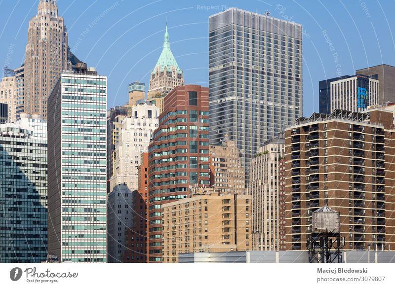 Stadtlandschaft von Manhattan mit Wasserturm, New York. Sightseeing Städtereise Häusliches Leben Wohnung Haus Büro Stadtzentrum Skyline bevölkert Hochhaus