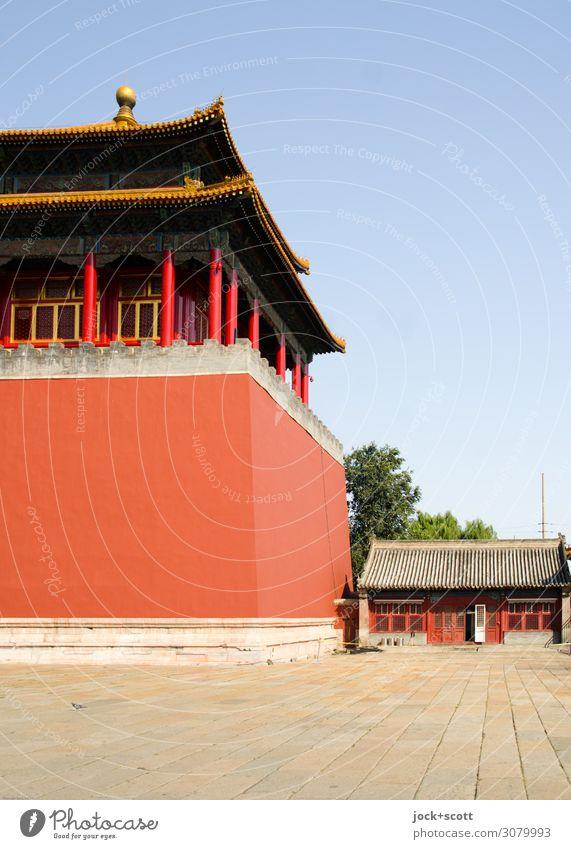 Yin und Yang Chinesische Architektur Weltkulturerbe Wolkenloser Himmel Palast Fassade Sehenswürdigkeit Verbotene Stadt authentisch groß historisch klein