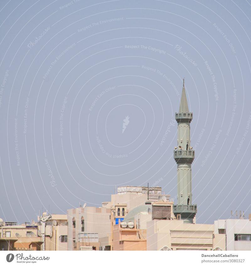 orientalische Skyline... Kleinstadt Stadt bevölkert Haus Turm Minarett Moschee Ferien & Urlaub & Reisen Religion & Glaube Dubai Naher und Mittlerer Osten