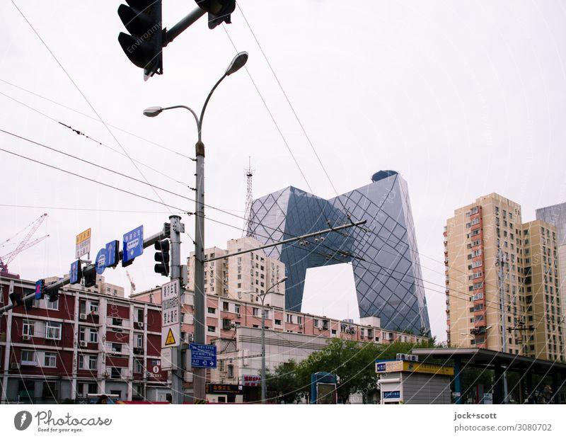 Netzwerk mit TV Ferne Städtereise Architektur Himmel schlechtes Wetter Peking Stadtzentrum Hochhaus Bürogebäude Fassade Verkehrswege Ampel Verkehrsschild
