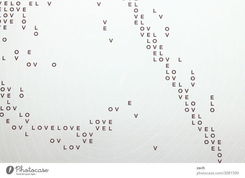wertvoll | Nicht nur ein Wort Fassade Zeichen Schriftzeichen Graffiti Linie schwarz weiß Sympathie Zusammensein Liebe Selbstlosigkeit Menschlichkeit achtsam Wut