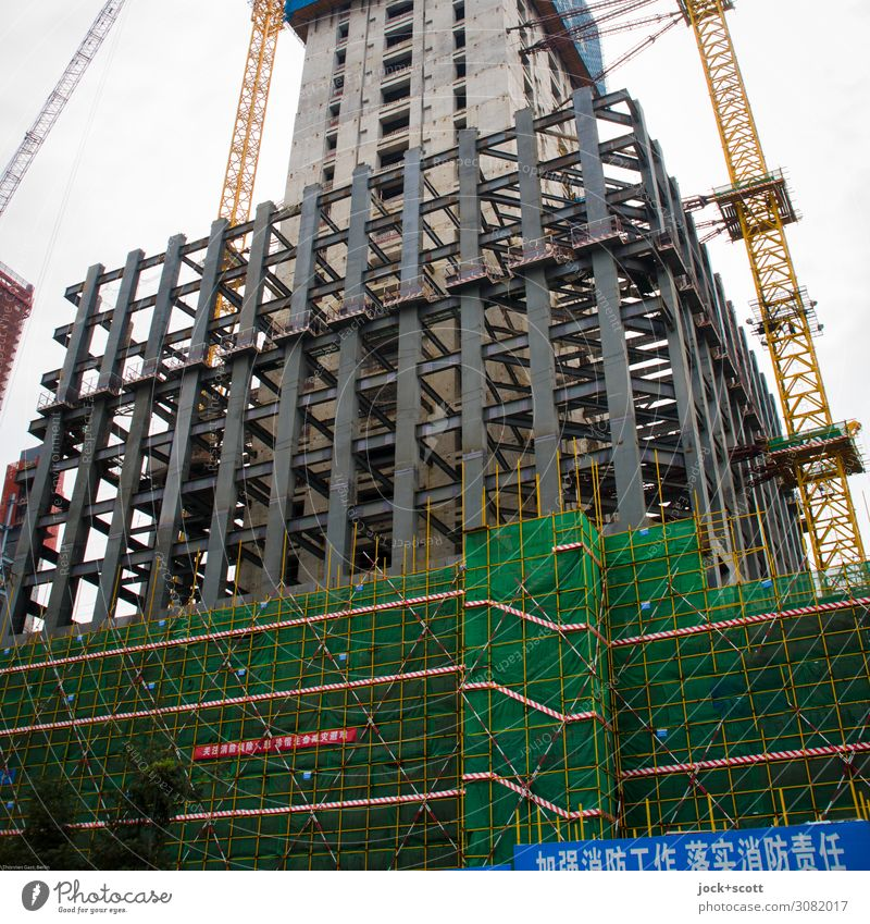 Basis im Hochhausbau Städtereise Baustelle Peking Stadtzentrum Bauwerk Stahlträger Stahlkonstruktion Gerüst Kran Schriftzeichen Schilder & Markierungen