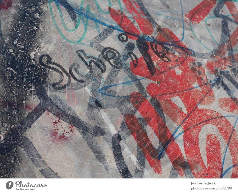Mist! Stein Zeichen Schriftzeichen Graffiti Linie frech trashig Stadt rot schwarz Aggression Enttäuschung Langeweile Konflikt & Streit Stress schimpfen