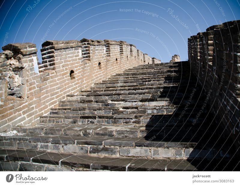 Anstieg (1 Li) Ferne Architektur Wand Mauer Treppe historisch Sehenswürdigkeit Wolkenloser Himmel Weltkulturerbe Peking Chinesische Mauer