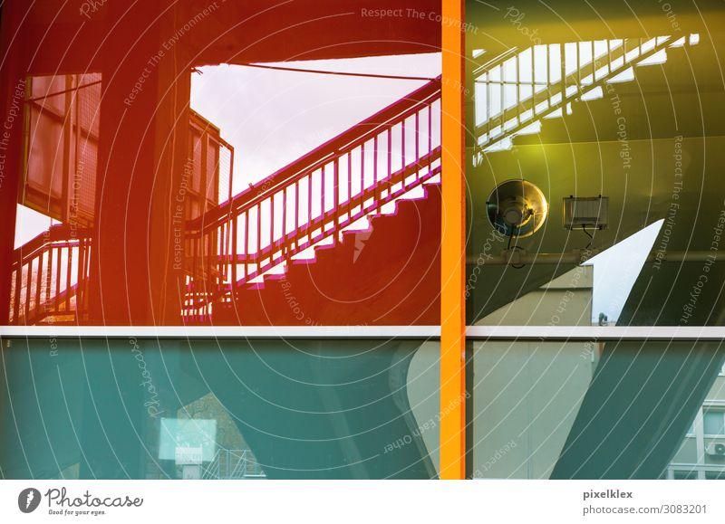 Reflexion am Strahov-Stadion, Prag Stadt Farbe Haus Fenster Architektur Gebäude Lampe Fassade Treppe Glas Beton Bauwerk Sportstätten