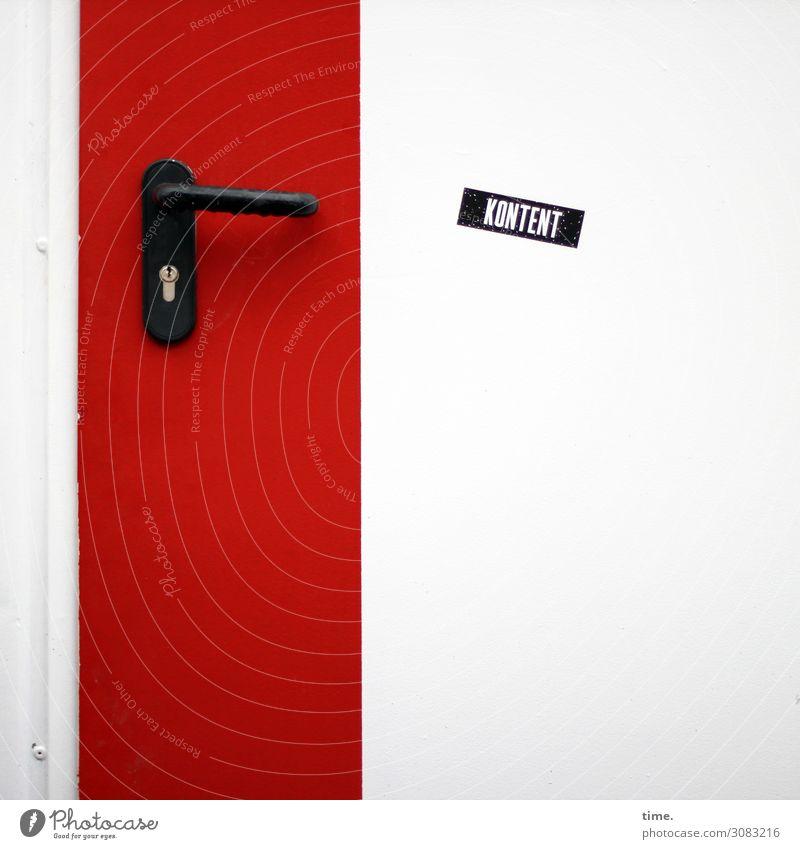 Entrees (XIII) Kunst Kunstwerk Tür Griff Schloss Metall Kunststoff Schriftzeichen Schilder & Markierungen Linie Streifen Stadt rot schwarz weiß Partnerschaft