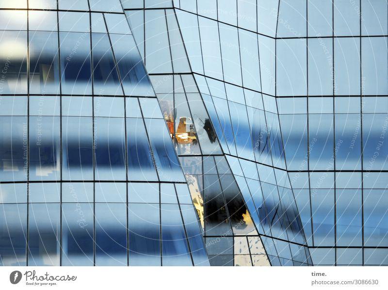 Höhere Mathematik Boston Haus Hochhaus Bauwerk Gebäude Architektur Fassade Sehenswürdigkeit Glas Linie Streifen Netzwerk außergewöhnlich blau Bewegung entdecken