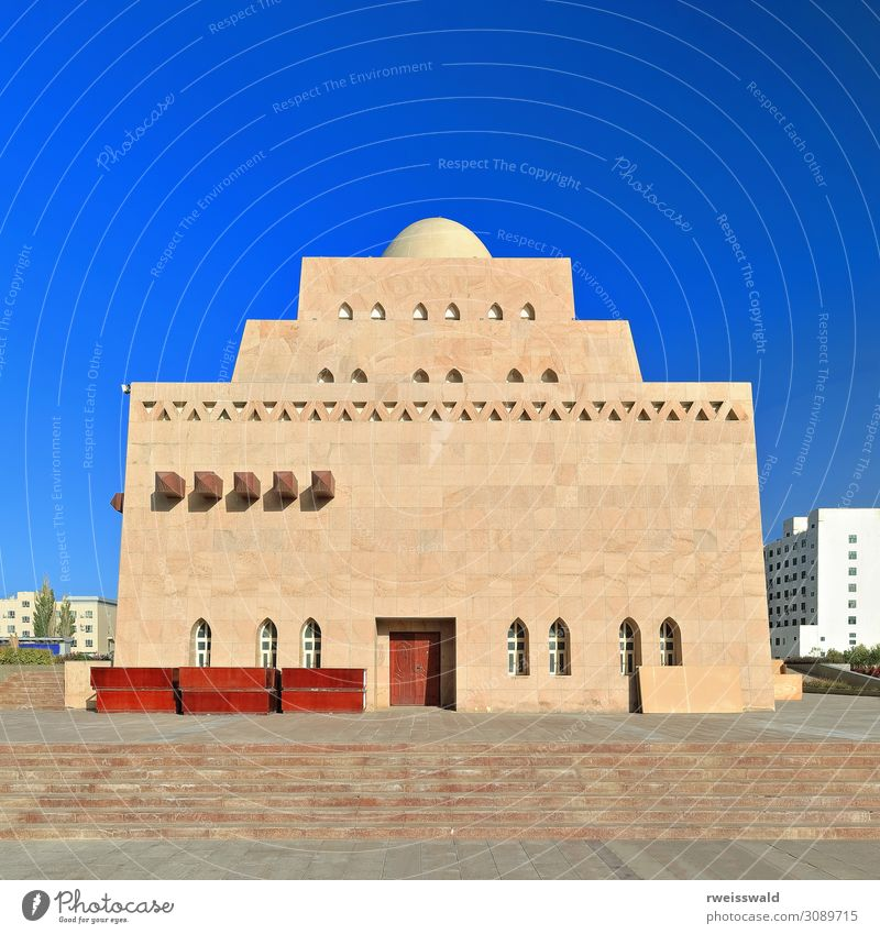 Kuppelbau des neuen Leihmuseums-Ruoqiang-Xinjiang-China-0403 Freizeit & Hobby Ferien & Urlaub & Reisen Tourismus Ausflug Sightseeing Städtereise Sonne Bildung