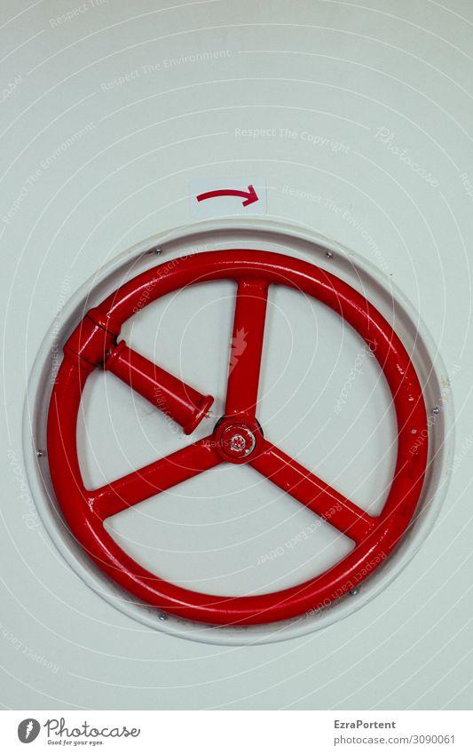 Peace auf 10 Uhr Maschine Technik & Technologie Mauer Wand Metall Zeichen Schilder & Markierungen Hinweisschild Warnschild rot weiß stagnierend Rad Mechanik