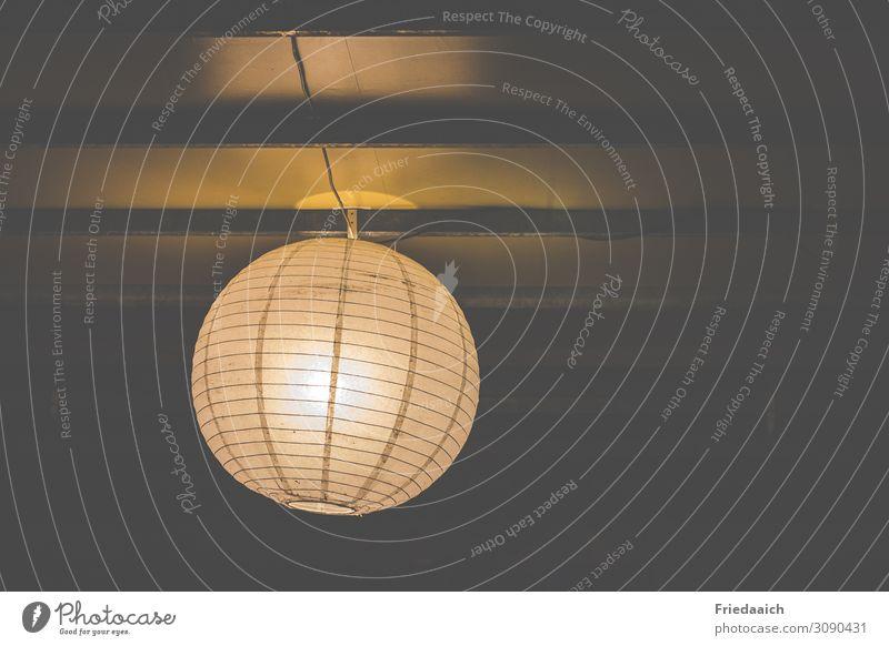 Lampionleuchte Stil Ferien & Urlaub & Reisen Lampe Terrasse Party Restaurant ausgehen Feste & Feiern Essen trinken sprechen Erholung Kommunizieren leuchten