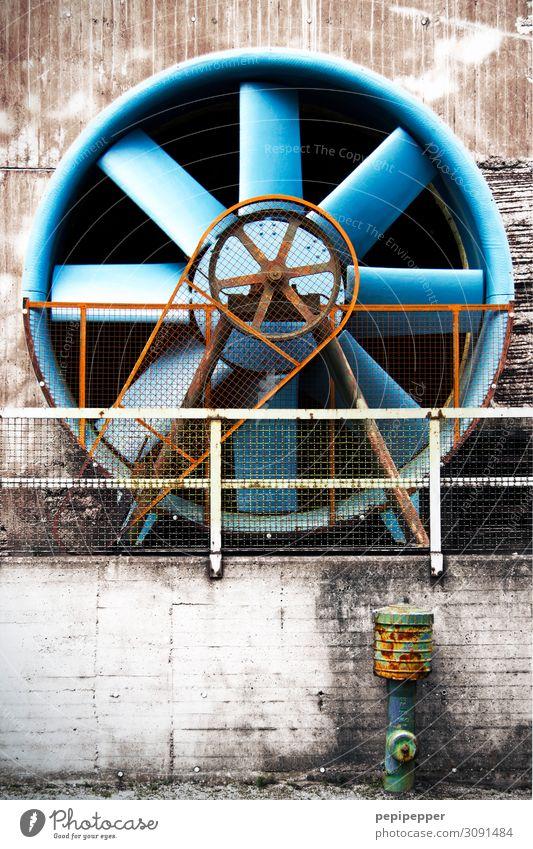 blauer Ventilator Tourismus Ausflug Fabrik Maschine Technik & Technologie Duisburg Industrieanlage Ruine Architektur Stahl Kugel Linie alt Tradition Rotor