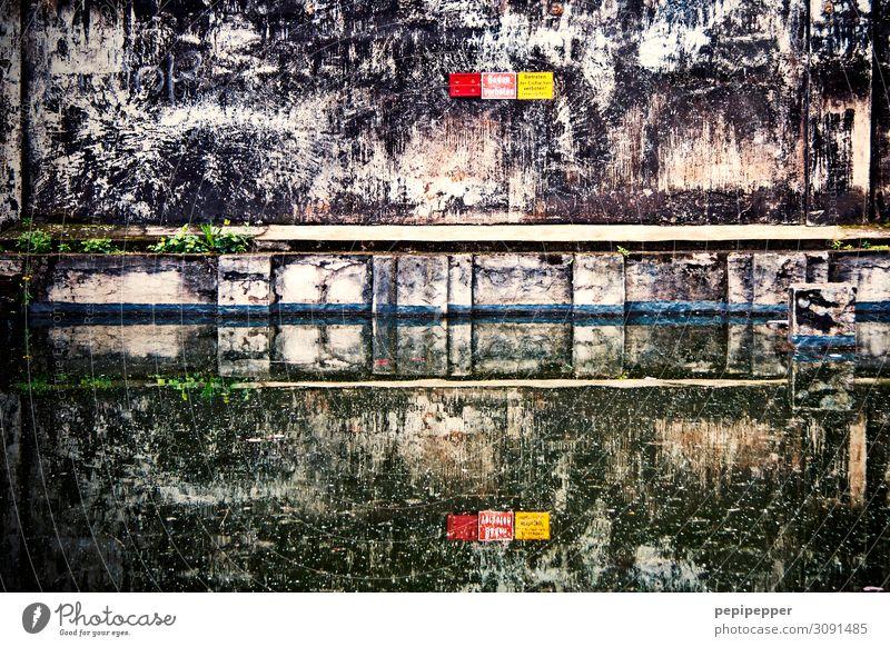 Wasserreservoir Ferien & Urlaub & Reisen Tourismus Ausflug Architektur Park Duisburg-Nord Mauer Wand Fassade Sehenswürdigkeit Stein Zeichen Schriftzeichen