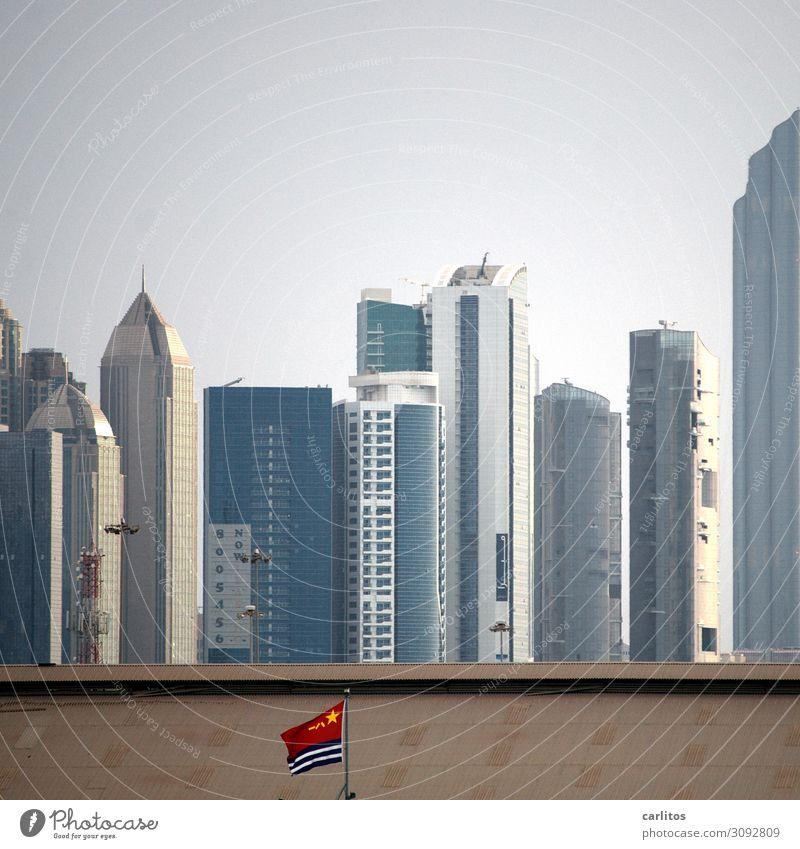 Hafen Abu Dhabi Architektur Hochhaus Wachstum Geld Skyline Macht Hauptstadt Bankgebäude Wirtschaft Großstadt Vereinigte Arabische Emirate Wirtschaftskrise