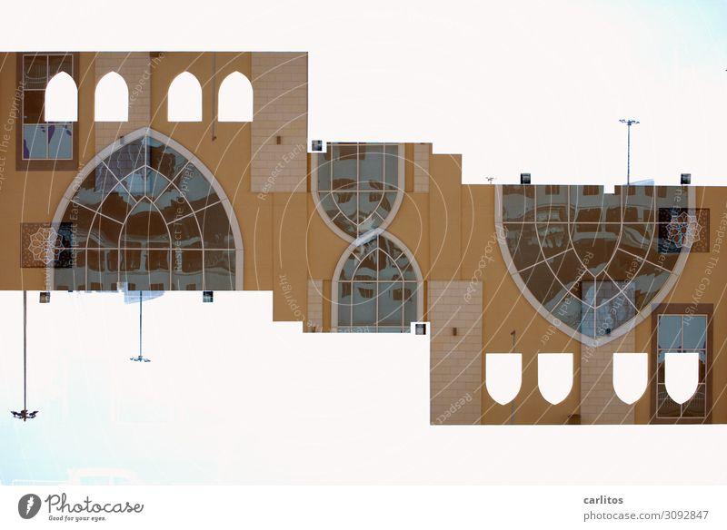 oben und unten Fenster Glas Hafen Doppelbelichtung Bogen Torbogen Fensterbogen Naher und Mittlerer Osten Drehung Dubai Vereinigte Arabische Emirate
