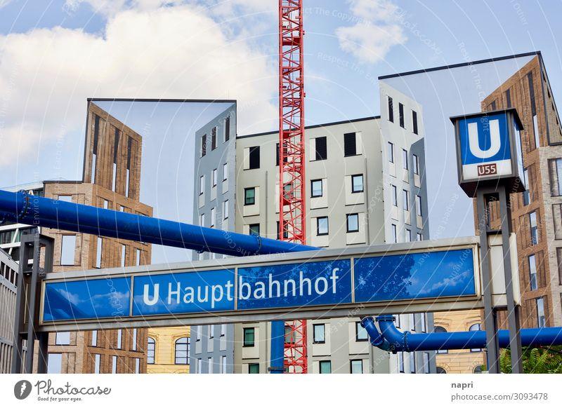 Berlin Hauptbahnhof | 5D Berliner Verkehrsbetriebe Deutschland Hauptstadt Stadtzentrum Bahnhof Mauer Wand Fassade Eingang Verkehrsmittel