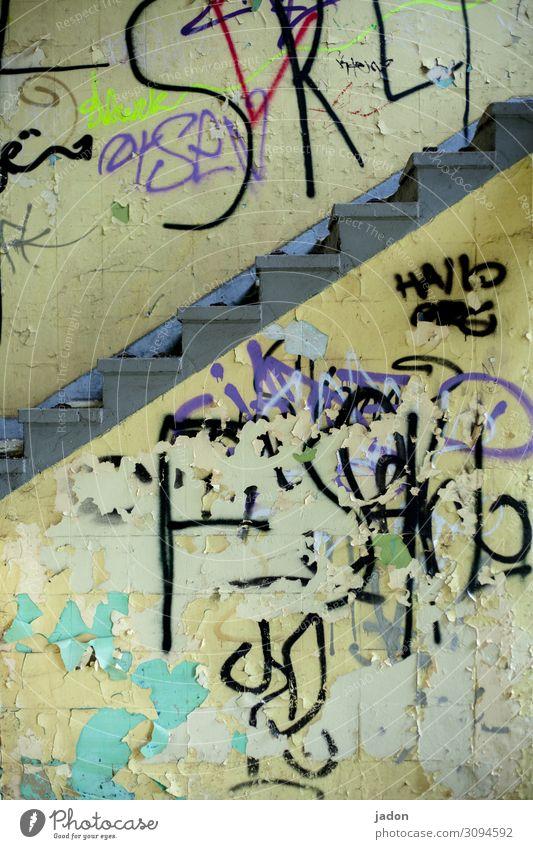 noch eine wand. Stil Design Wohnung Traumhaus Renovieren Innenarchitektur Anstreicher Baustelle Kunst Jugendkultur Subkultur Ruine Gebäude Mauer Wand Treppe