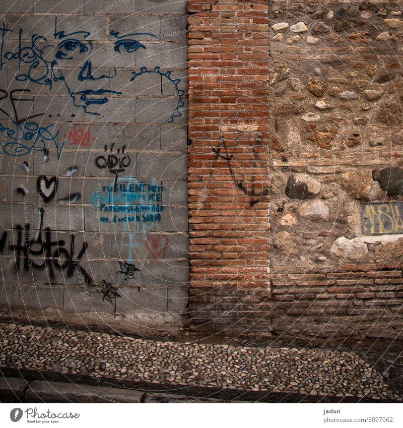 eine wand. Stadt Straße Graffiti Wand Kunst Mauer Fassade Design Dekoration & Verzierung Kreativität Jugendkultur Beton Baustelle Bauwerk Altstadt Gemälde