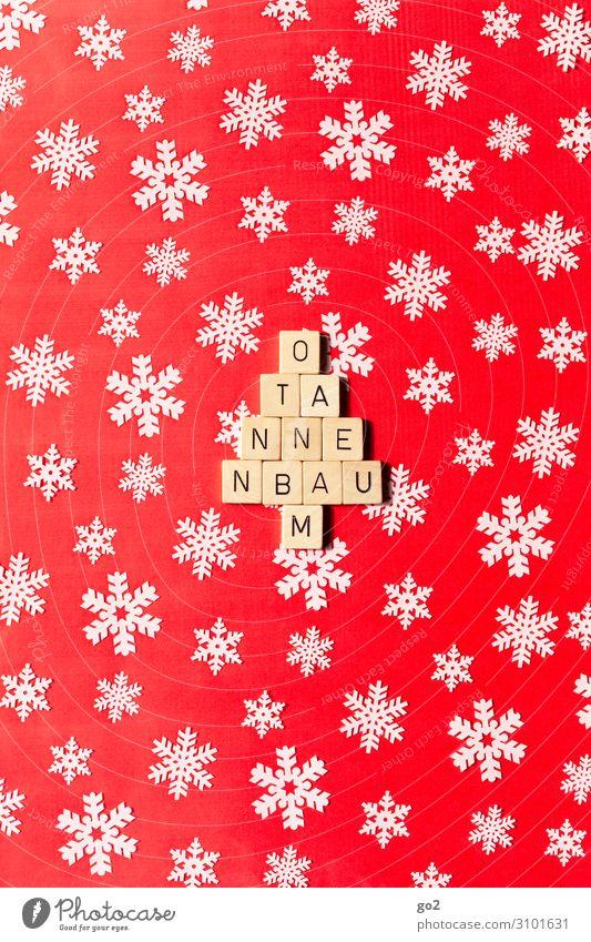 O Tannenbaum Weihnachten & Advent rot Freude Winter Holz Gefühle Spielen Design Freizeit & Hobby Dekoration & Verzierung Eis Schriftzeichen ästhetisch