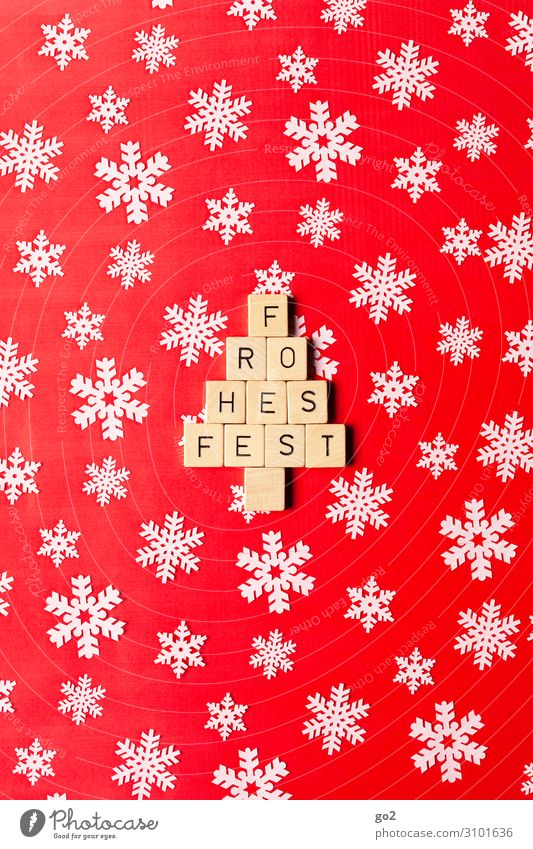 Frohes Fest Spielen Basteln Feste & Feiern Weihnachten & Advent Winter Eis Frost Papier Dekoration & Verzierung Geschenk Geschenkpapier Weihnachtsbaum