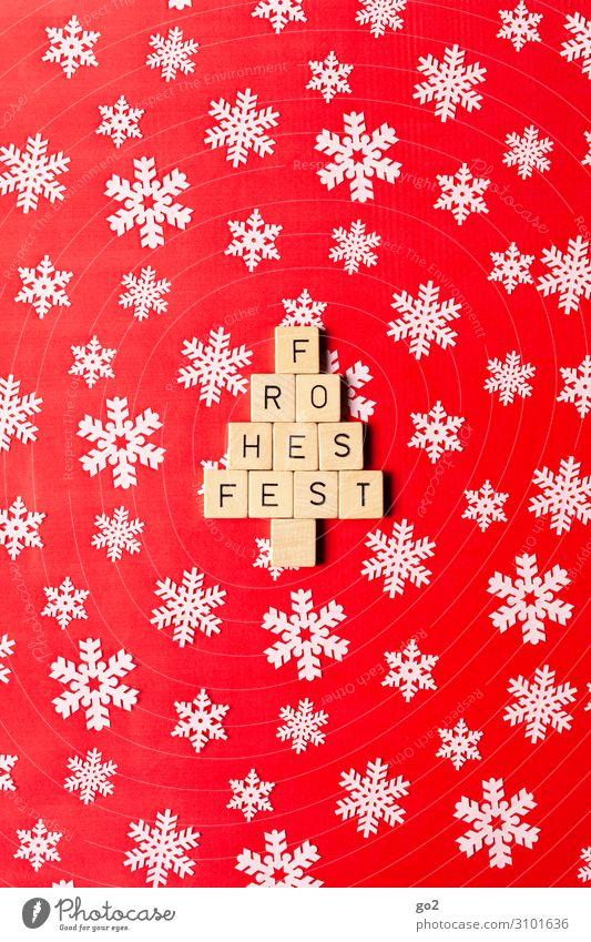 Frohes Fest Weihnachten & Advent Freude Winter Holz Gefühle Glück Feste & Feiern Spielen Design Dekoration & Verzierung Eis Schriftzeichen ästhetisch