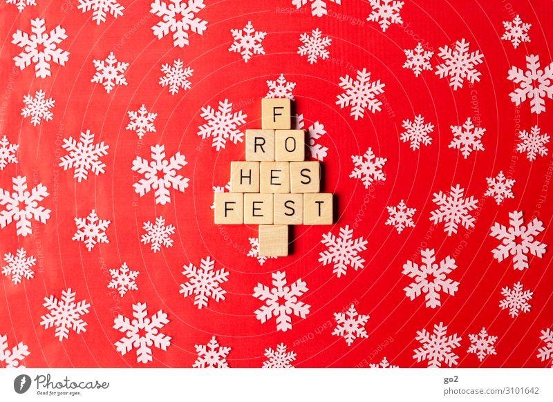 Frohes Fest Spielen Basteln Weihnachten & Advent Papier Dekoration & Verzierung Geschenk Geschenkpapier Holz Zeichen Schriftzeichen ästhetisch Fröhlichkeit rot