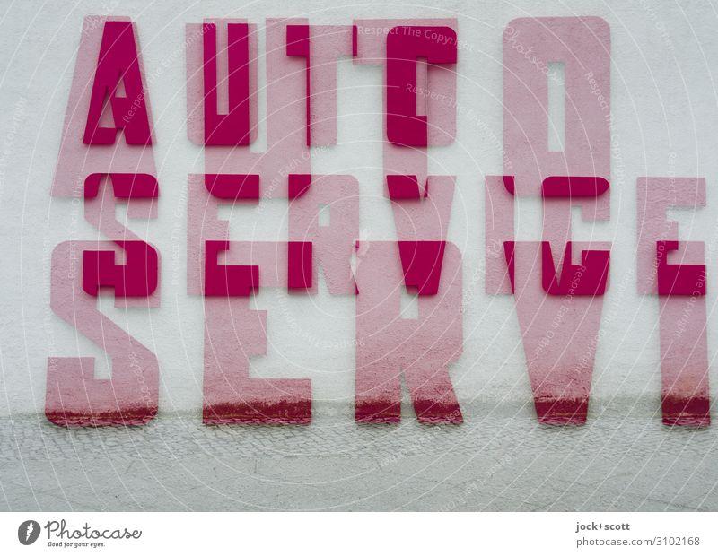 Auto Service Stil Autowerkstatt Wort Typographie außergewöhnlich einzigartig modern nerdig viele rot Stimmung beweglich Interesse ästhetisch Design Farbe