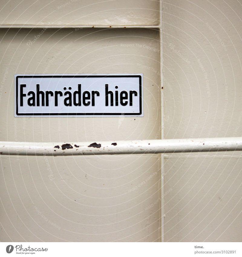 Kundenservice Stadt Wand Mauer Fassade Linie Metall Schriftzeichen Ordnung Schilder & Markierungen Fahrradfahren kaputt Idee Hinweisschild Hilfsbereitschaft