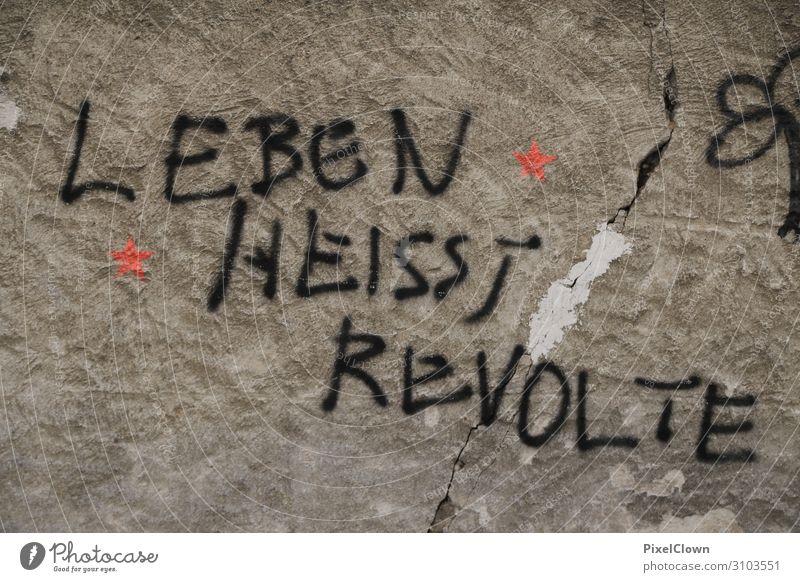 Graffiti Stil Design Entertainment Kunst Kultur Jugendkultur Subkultur Stein zeichnen verrückt schwarz Solidarität Angst Kommunizieren Kreativität Krise