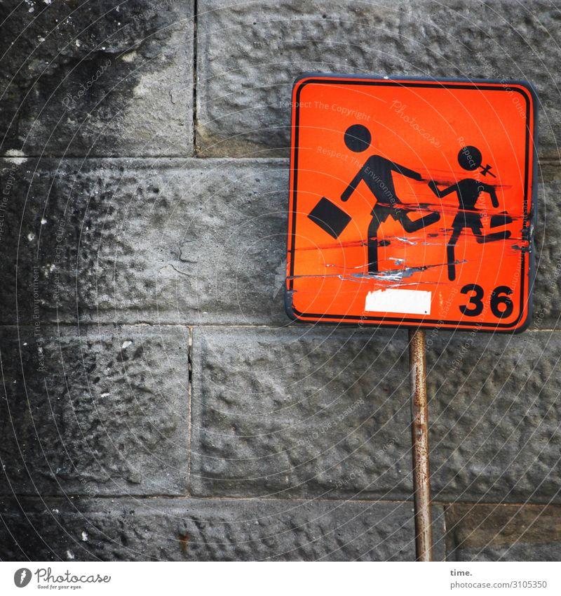 Heimweh Sport Schule Schulkind Schüler Mädchen Junge Mauer Wand Tasche Stein Metall Zeichen Ziffern & Zahlen Schilder & Markierungen Hinweisschild Warnschild