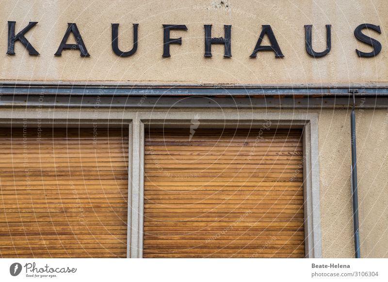 Gesicherte Zone (3) kaufen Kaufhaus Wirtschaft Unternehmen Fußgängerzone Haus Bauwerk Gebäude Ladengeschäft Mauer Wand Fassade Schaufenster Rollladen Zeichen