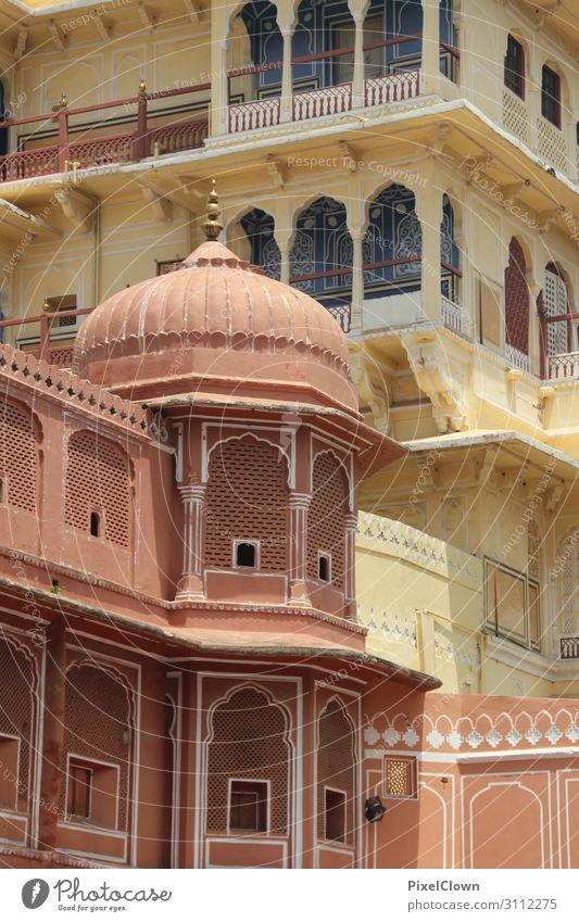 Nordindien Ferien & Urlaub & Reisen alt schön Ferne Architektur Lifestyle Wand Gefühle Gebäude Kunst Tourismus Mauer braun Stimmung Ausflug Abenteuer