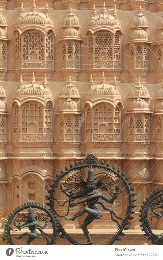 Indien III Ferien & Urlaub & Reisen alt Stadt schön Ferne Architektur Lifestyle Gefühle Gebäude Tourismus braun Stimmung Ausflug Abenteuer Sehenswürdigkeit