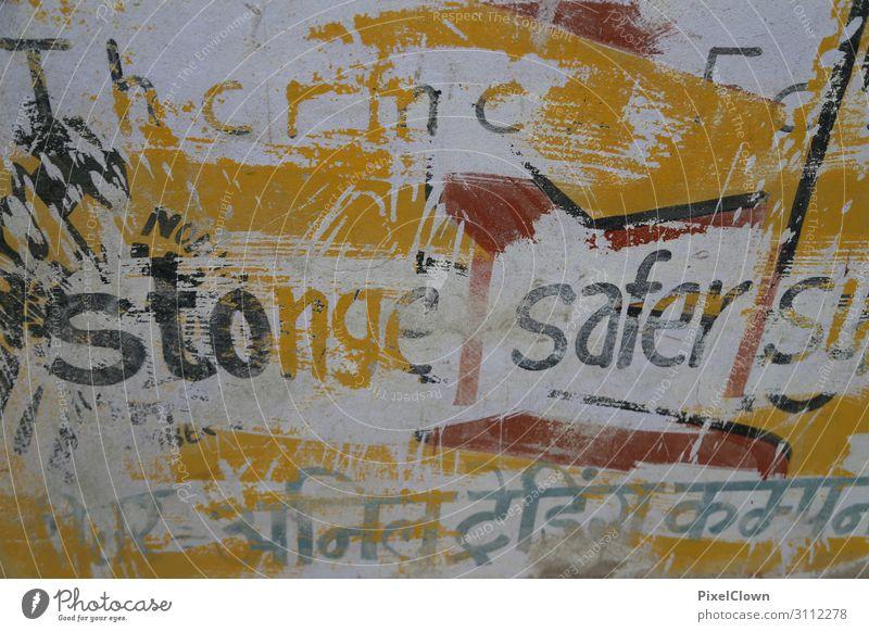 Graffiti Lifestyle Stil Ferien & Urlaub & Reisen Tourismus Ausflug Kunst Kultur Jugendkultur Subkultur Zeichen Schriftzeichen Ziffern & Zahlen Ornament