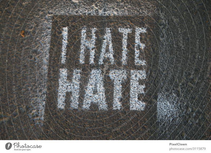 Graffiti Stadt Lifestyle Wand Kunst Mauer Fassade grau Design Kultur Jugendkultur Todesangst zeichnen dumm Politik & Staat Aggression Zerstörung