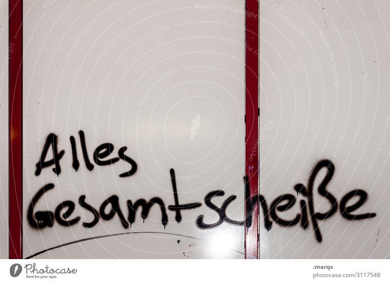 Stimmungsbild Mauer Wand Schriftzeichen Linie Enttäuschung Wut Ärger gereizt Frustration Verbitterung Kommunizieren Graffiti Farbfoto Außenaufnahme Menschenleer
