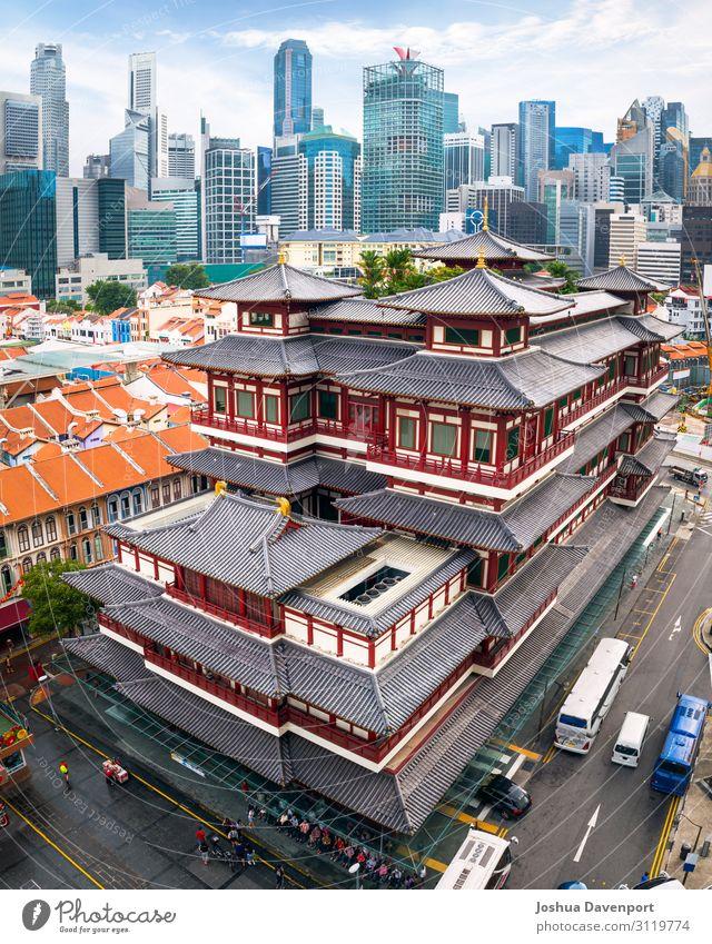 Buddha Zahnreliquie Tempel Museum Kultur Stadtzentrum Skyline Bauwerk Gebäude Architektur Sehenswürdigkeit Wahrzeichen Religion & Glaube