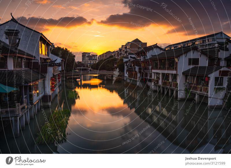 Qibao Antike Stadt Ferien & Urlaub & Reisen Tourismus Sightseeing Städtereise Fluss Altstadt Brücke alt Bogen Asien Asien Reisen Asiatische Architektur
