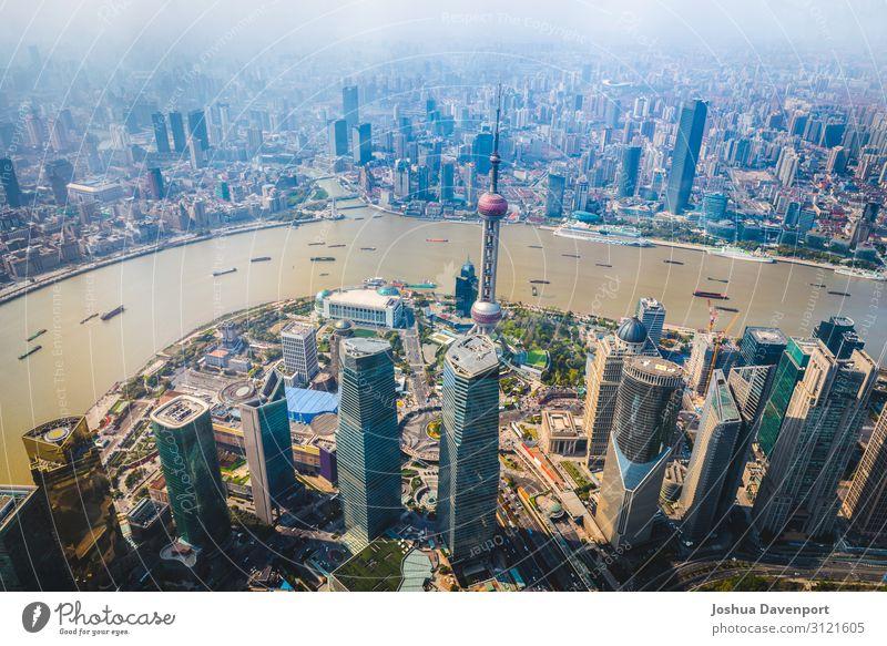 Shanghai Stadtlandschaft Ferien & Urlaub & Reisen Tourismus Sightseeing Fluss Stadtzentrum Bauwerk Gebäude Architektur Sehenswürdigkeit Wahrzeichen modern China
