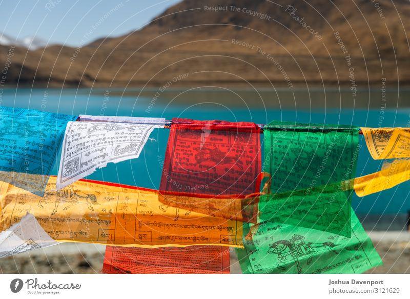 Ferien & Urlaub & Reisen Reisefotografie Berge u. Gebirge Religion & Glaube Tourismus Kultur Asien China Buddhismus Gebetsfahnen Tibet leuchtende Farben