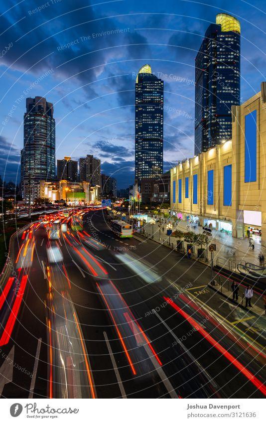 Xujiahui Bahnhof Ferien & Urlaub & Reisen Tourismus Sightseeing Stadt Stadtzentrum Skyline bevölkert Hochhaus Bewegung China Stadtarchitektur Stadtleben