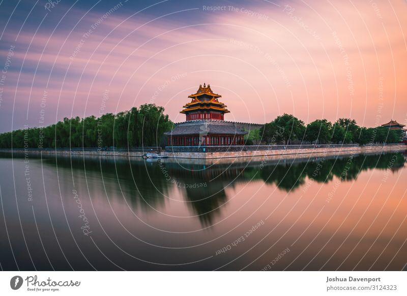 Verbotene Stadt Ferien & Urlaub & Reisen Tourismus Sightseeing Palast Bauwerk Architektur Sehenswürdigkeit Wahrzeichen alt Asien Asien Reisen Peking