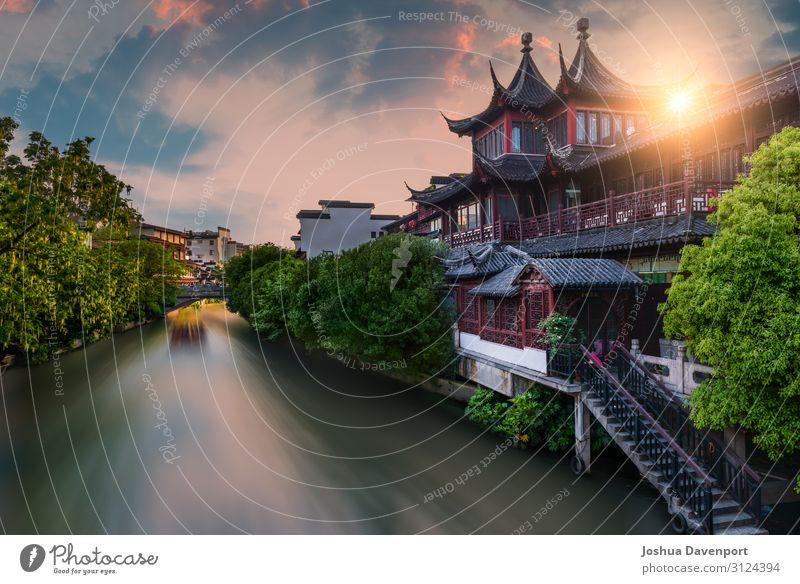 Nanjing Kanal Ferien & Urlaub & Reisen Tourismus Sightseeing Fluss Bauwerk Architektur Sehenswürdigkeit Bewegung Asien Asien Reisen Asiatische Architektur China