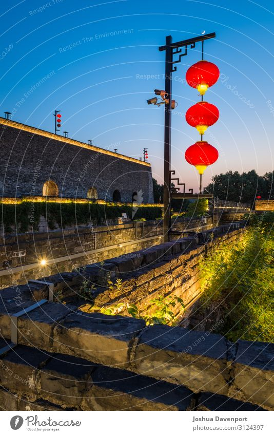 Nanjing Stadtmauern Ferien & Urlaub & Reisen Tourismus Sightseeing Ruine Bauwerk Architektur Sehenswürdigkeit Wahrzeichen alt altes Gebäude Asien Asien Reisen