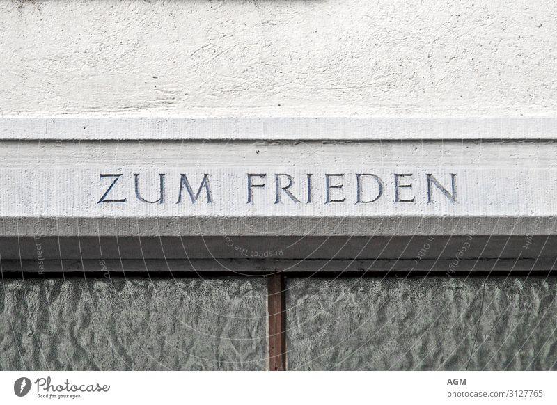 Zum Frieden Design sprechen Mauer Wand Schriftzeichen Liebe Text Hintergrundbild Information Mitteilung Symbole & Metaphern Typographie Haus Fenster