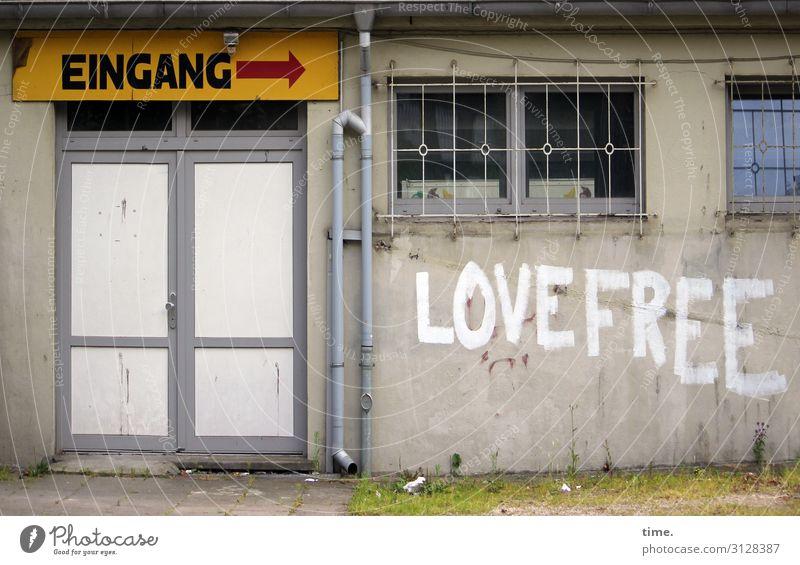 Mogelpackung Hamburg Haus Ruine Mauer Wand Fassade Fenster Tür Eingang Gitter Fallrohr Stein Schriftzeichen Graffiti Linie Pfeil authentisch historisch kaputt