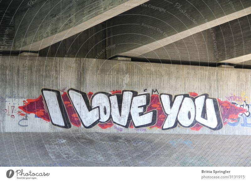 I Love you Glück Valentinstag Hochzeit Kunst Brücke Beton berühren Konflikt & Streit Lebensfreude Liebe Verliebtheit Beginn Grafiti Außenaufnahme Menschenleer