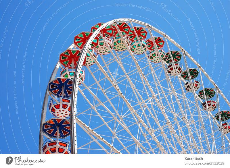 Blumenrad Freude Abenteuer Städtereise Jahrmarkt Wolkenloser Himmel Bewegung drehen Fröhlichkeit groß hoch rund blau mehrfarbig grün rot weiß Höhenangst erleben