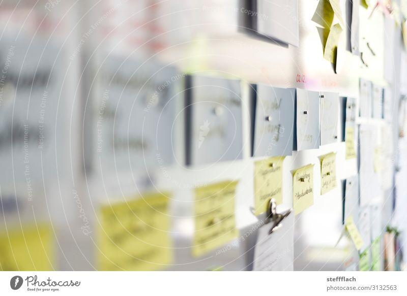 Arbeitsorganisation Bildung Wissenschaften Schule lernen Tafel Studium Arbeitsplatz Büro Güterverkehr & Logistik Dienstleistungsgewerbe Medienbranche